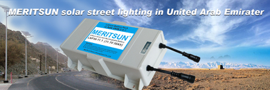 MERITSUN solar street lighting in United Arab Emirater
